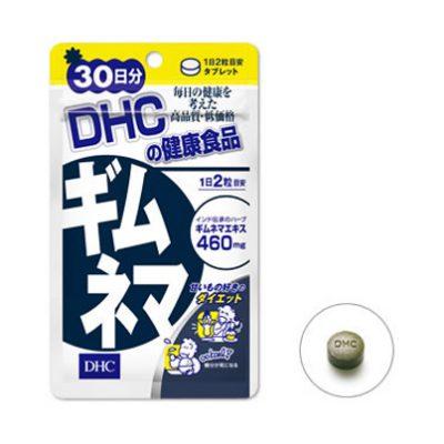 DHC-Gymnema-30