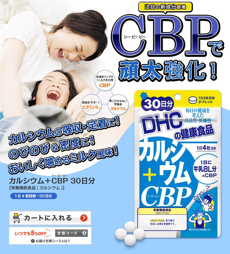 cbp-ad