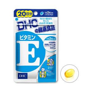 วิตามินอี  vitamin e 20