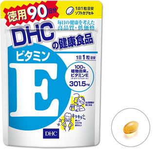 วิตามิน-E-Vitamin-E-60