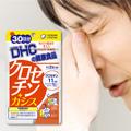 อาหารเสริมเบต้าแคโรทีน แก้ปวดตา