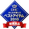อาหารเสริม-dhc-Collagen-คอลลาเจน-ผิว-9