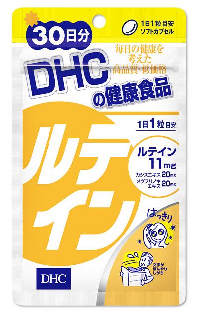 อาหารเสริม-dhc-Lutein-ลูทีน-วิตามิน-ตา-วิตามิน-สายตา-30-2