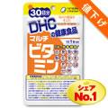อาหารเสริม-dhc-multivitamin-วิตามินรวม