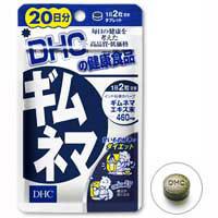 อาหารเสริมDHC 20 ลดความอ้วน