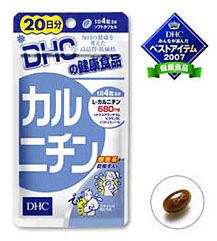 อาหารเสริมDHC-Karunichin-คารูนิจิน-ลดน้ำหนัก