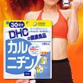 แอลคาร์นิทีน (DHC L Carnitine) อาหารเสริมลดน้ำหนัก