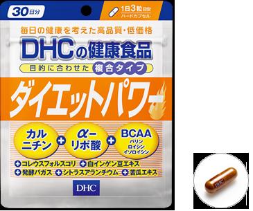 DHC Diet Power