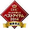 DHC EPA Fish Oil อีพีเอ