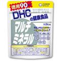 DHC Multi Minerals