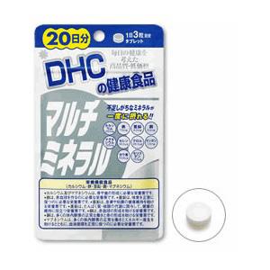 DHC-Multi-minerals-20