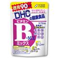 DHC Vitamin B mix)