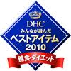 best2010_diet