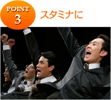 column_point3