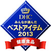 dhc แนะนำ