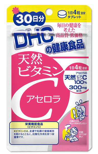 vitamin dhc-วิตามิน-C-acelora